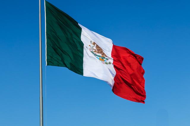mexiko reise budget